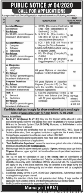 pakistan-atomic-energy-commission-paec-jobs-2020-apply-online