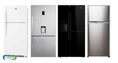 أسعار الثلاجات Refrigerators في الكويت 2018 وافضل الماركات