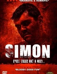 Simon | Bmovies
