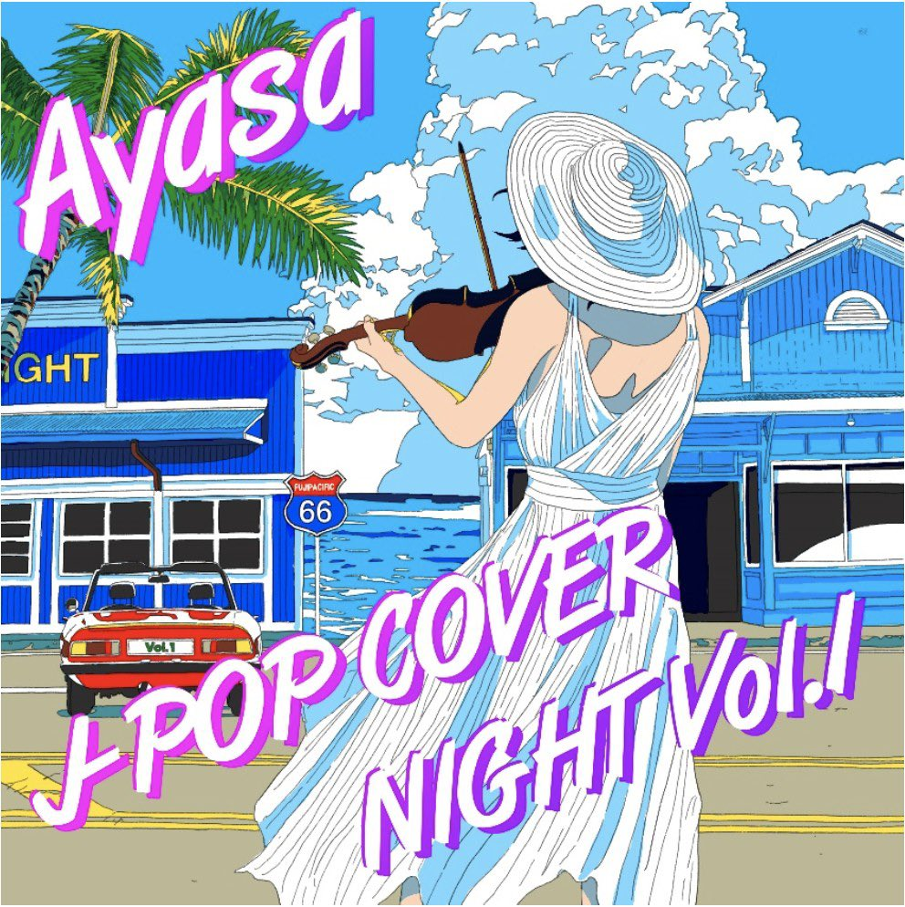 Ayasa - J-POP COVER NIGHT Vol.1 [2020.08.01+MP3+RAR]