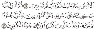 Tafsir Surat At-Taubah Ayat 26, 27, 28, 29, 30
