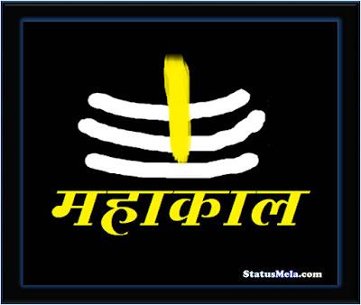 Mahakal-Status