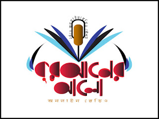 online-radio-logo