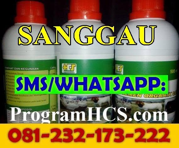 Jual SOC HCS Sanggau