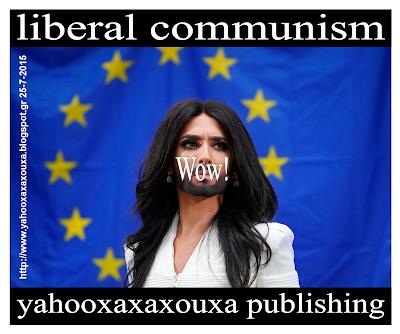 liberal communism