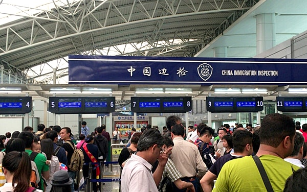 Immigration Lines In China
