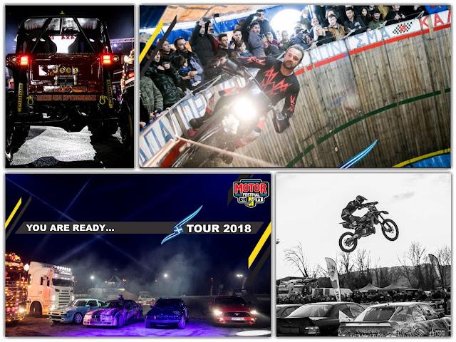 Γιάννενα: Ευρωπαϊκών προδιαγραφών το 11ο Motor Festival των Ιωαννίνων!