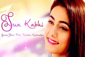 Sun Kabhi