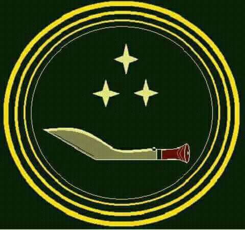 Gorkha National Liberation Front flag