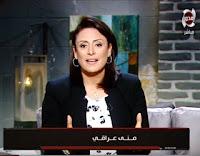 برنامج إنتباه حلقة الخميس 6-7-2017 مع منى عراقى