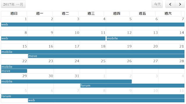 google-calendar-fullcalendar-schedule-將 Google 行事曆排程顯示在網頁﹍FullCalendar CDN 安裝懶人包