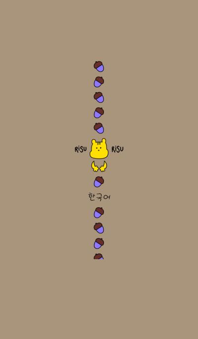 RISURISU korea 7