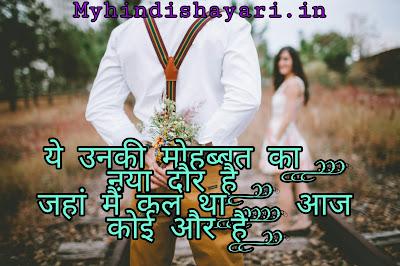 two line status in hindi attitude