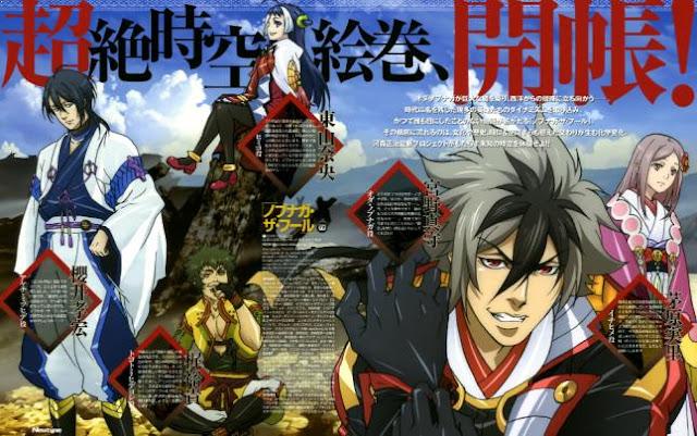Nobunaga The Fool - Top Best War Anime List (From Medieval, Modern to Future War)