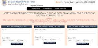 CRPF Trademan admit card
