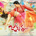 Jakkanna (2016) Telugu Mp3 Songs Free Download