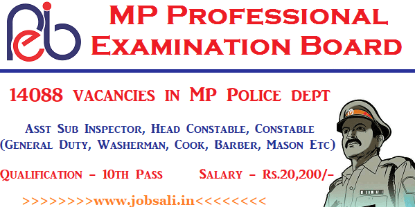 MP Vyapam Constable vacancy, MP Police Constable vacancies, 10th Pass Govt jobs in MP
