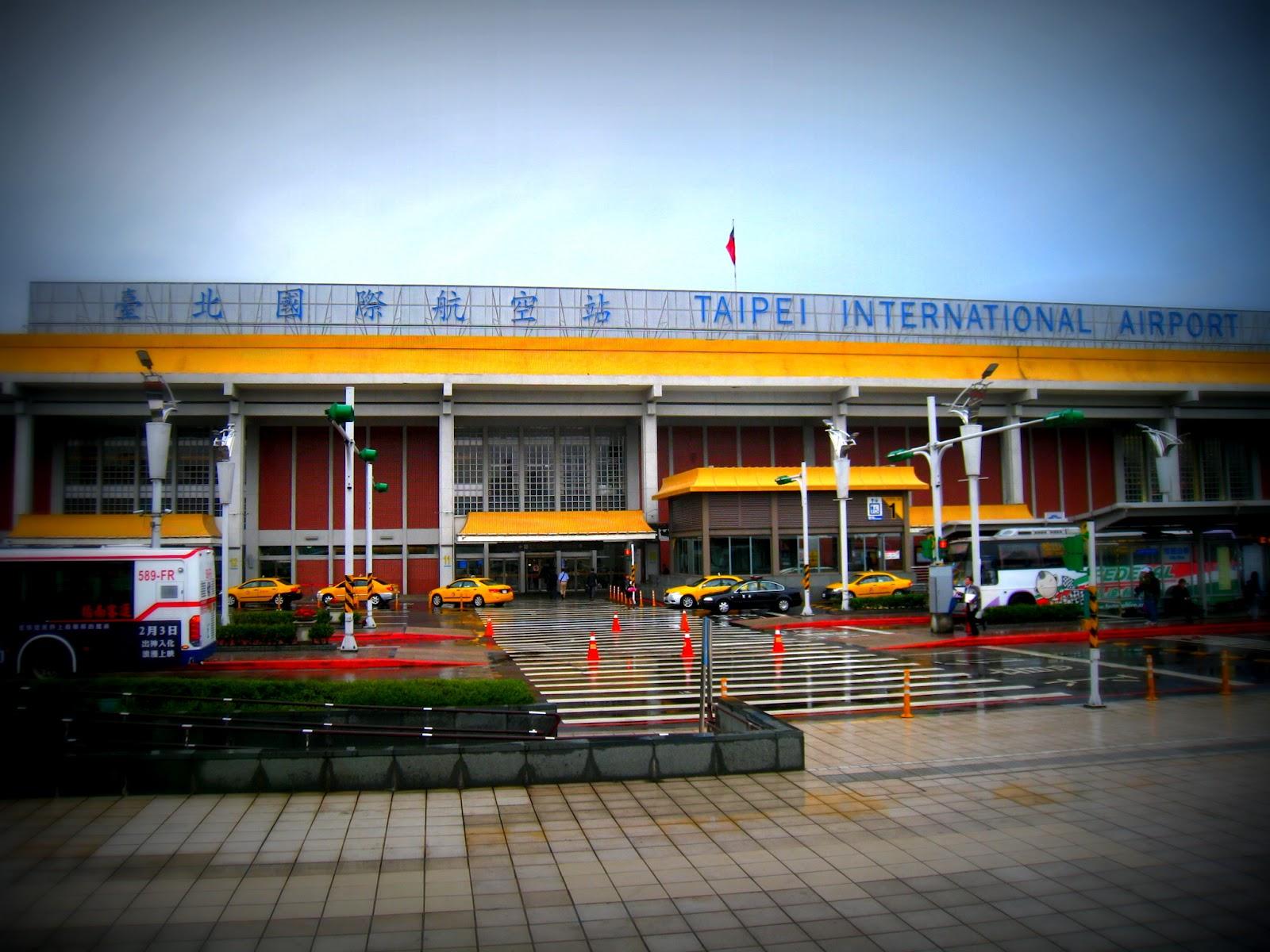 松山機場國際航班|國際|航班- 松山機場國際航班|國際|航班 - 快熱資訊 - 走進時代