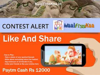Happy Ganesh Chathurthi Contest