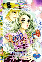 การ์ตูน Romance เล่ม 321