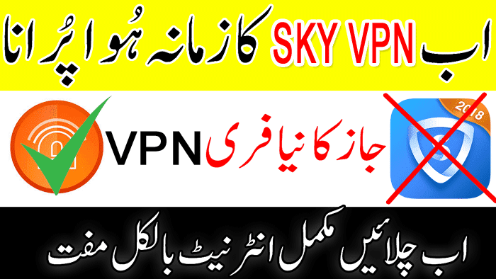 Jazz New Vpn Free Internet 2019 And Sky Vpn Disconnect