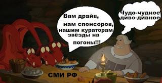 О засланных в информационное пространство РФ казачках (видео) - обновлено