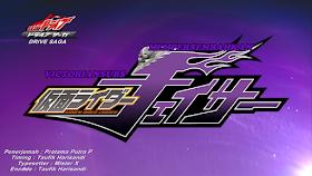 Kamen Rider Drive Saga : Kamen Rider Chaser Subtitle Indonesia