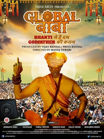Global Baba (2016) - Official Poster