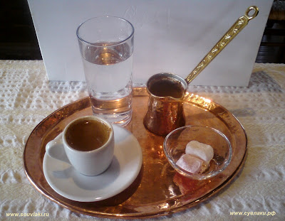 Греческое кофе. Greek cooffe - Ellinikos kafes - grek cofe. греческий кофейный напиток