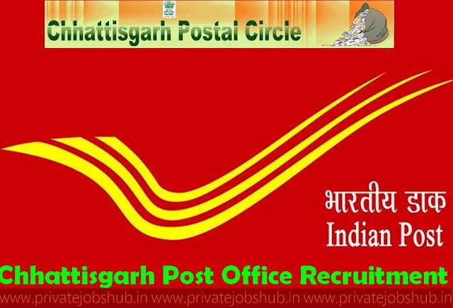 Chhattisgarh Post Office Recruitment