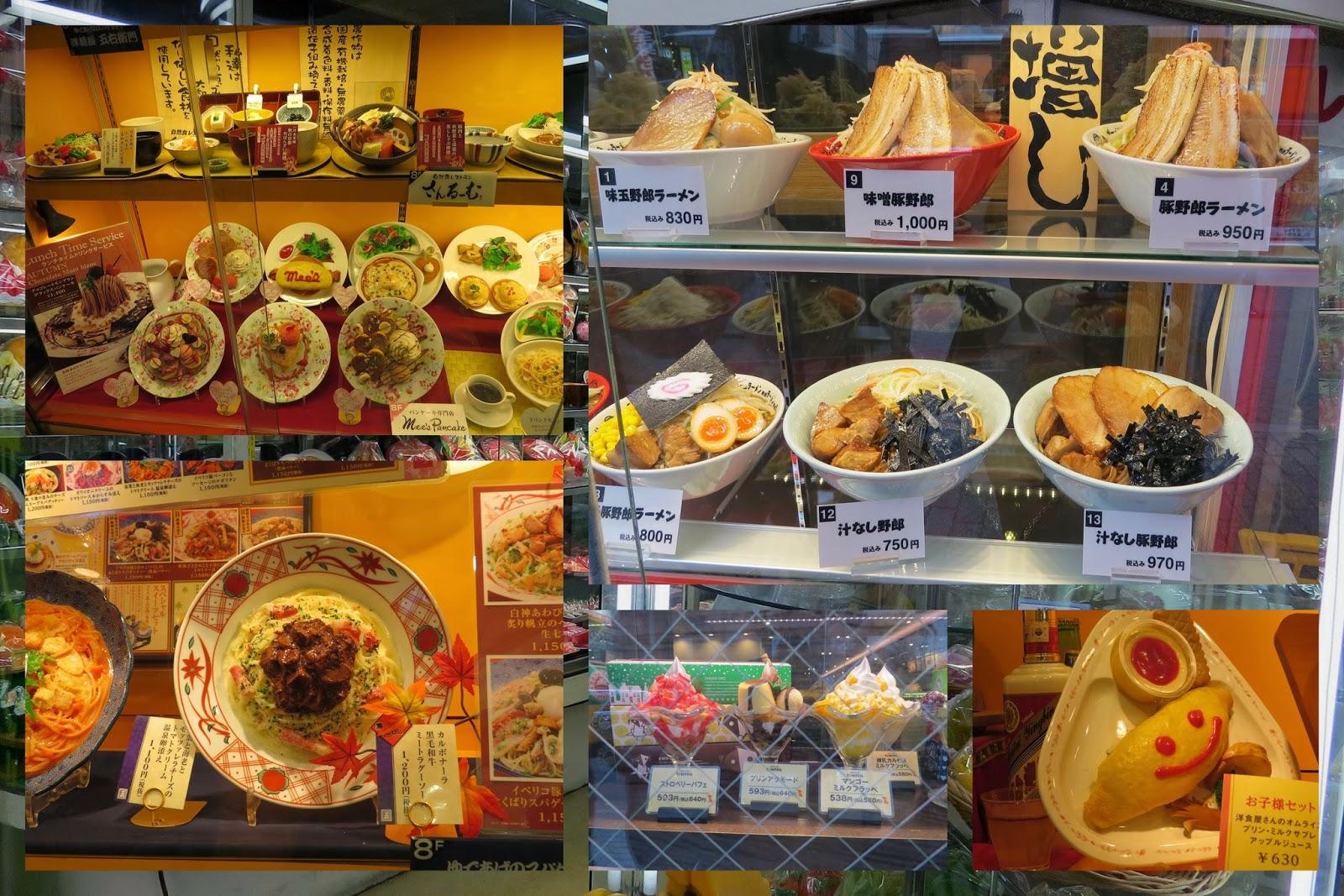 Plastic Food in Tokyo