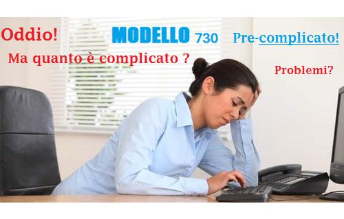 Modello-730-2017-istruzioni-e-problemi