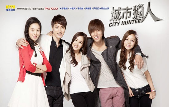 download city hunter
