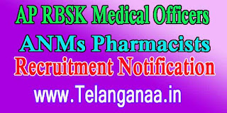 AP RBSK Medical Officers ANMs Pharmacists Recruitment Notification 2016 under National Health Mission (NHM)