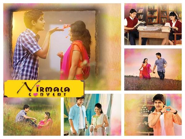 Nagarjuna Interview about Nirmala Convent Movie