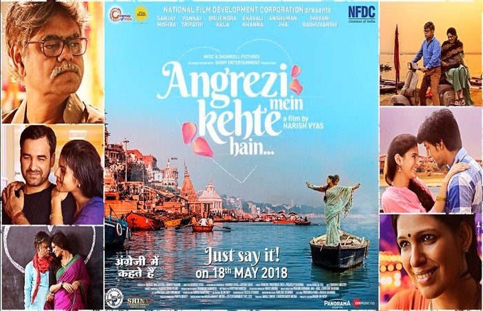 Angrezi Mein Kehte Hain First Look