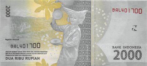 uang baru 2 ribu rupiah 2016 belakang