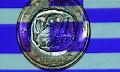 Γερμανοί εναντίον Σόιμπλε για τα παιχνίδια του κατά της Ελλάδας: «Κουρέψτε» το χρέος, λέει ένας στους δύο