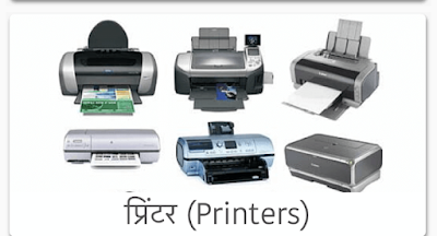 What is dram printer