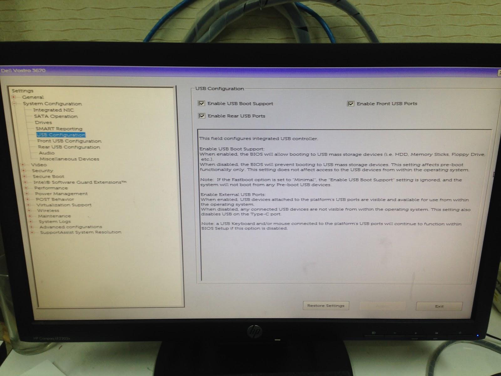 วิธีตั้งค่า Setup Bios Boot แบบ UEFI - IT Bolt