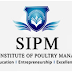Suguna Institute of Poultry Management, Tirupur, Wanted Principal / Vice Principal