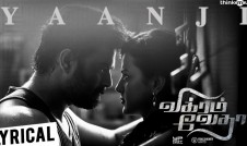 Yaanji Top Tamil movie Vikram Vedha Tamil movie Songs 2017 Week update