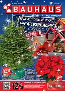 http://www.proomo.info/2016/12/bauhaus-broshura-katalog-foerverki-2017.html