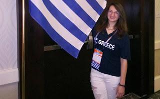 Ελληνίδα μαθήτρια τρίτη στην Ευρώπη στο διαγωνισμό Microsoft Office Specialist