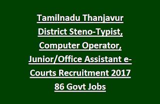 Tamilnadu Thanjavur District Steno-Typist, Computer Operator, Junior, Office Assistant Vacancies e-Courts Recruitment 2017 86 Govt Jobs