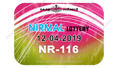 KeralaLotteryResult.net, kerala lottery kl result, yesterday lottery results, lotteries results, keralalotteries, kerala lottery, keralalotteryresult, kerala lottery result, kerala lottery result live, kerala lottery today, kerala lottery result today, kerala lottery results today, today kerala lottery result, Nirmal lottery results, kerala lottery result today Nirmal, Nirmal lottery result, kerala lottery result Nirmal today, kerala lottery Nirmal today result, Nirmal kerala lottery result, live Nirmal lottery NR-116, kerala lottery result 12.04.2019 Nirmal NR 116 12 april 2019 result, 12 04 2019, kerala lottery result 12-04-2019, Nirmal lottery NR 116 results 12-04-2019, 12/04/2019 kerala lottery today result Nirmal, 12/4/2019 Nirmal lottery NR-116, Nirmal 12.04.2019, 12.04.2019 lottery results, kerala lottery result April 12 2019, kerala lottery results 12th April 2019, 12.04.2019 week NR-116 lottery result, 12.4.2019 Nirmal NR-116 Lottery Result, 12-04-2019 kerala lottery results, 12-04-2019 kerala state lottery result, 12-04-2019 NR-116, Kerala Nirmal Lottery Result 12/4/2019