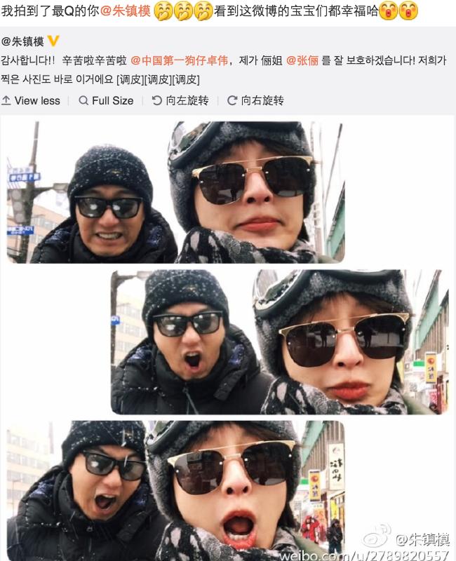 Honey I'm Sorry Joo Jin Mo dating Zhang Li
