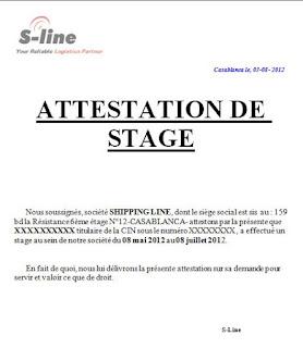 Exemples De Modèle D Attestation De Stage En Word Doc