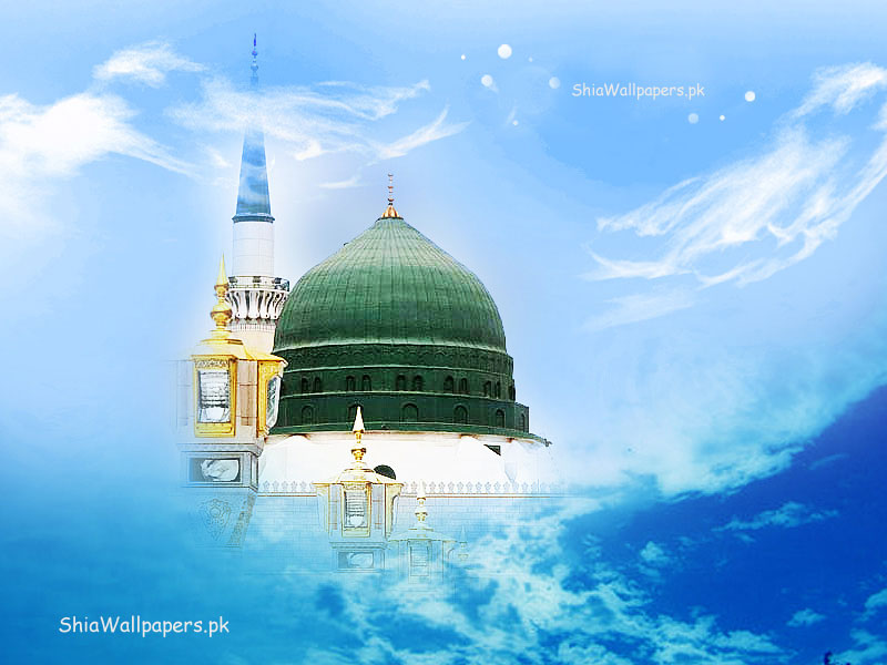 Islamic 3d Wallpapers For Pc Free Download Madina Wallpaper 3d Wallpaper Nature Wallpaper Free