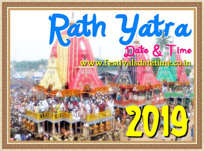 2019 Rath Yatra Date & Time in India, रथ यात्रा 2019 तारीख व समय